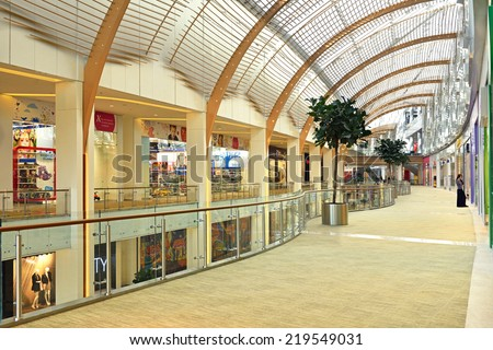 MOSCOW, RUSSIA - SEPTEMBER 21, 2014:New VEGAS retail-entertainment complex has opened in northwest Moscow within satellite city of Crocus City.Total area of development is 285,000 square meters - stock photo