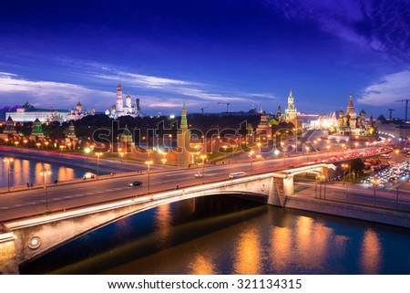 Moscow, Russia, 16 September 2015:  Night aerial panorama to Bolshoy Moskvoretsky Bridge, Vasilevsky Descent, Towers of Moscow Kremlin, Saint Basil Cathedral and Moskva river