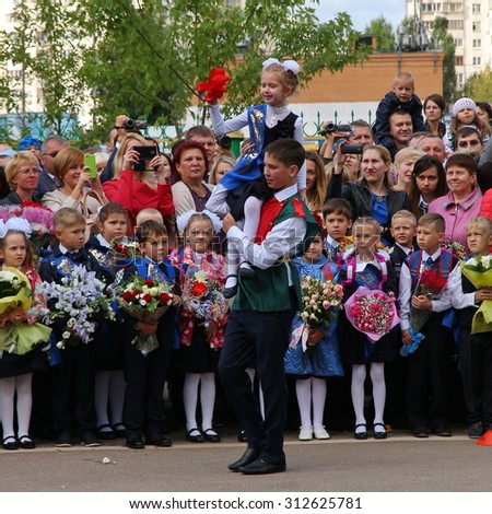 Moscow, Russia - September 1, 2015: School line is in schoolyard with pupils and teachers. Children go back to school. The Knowledge Day in Russia, first day of school.