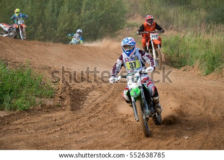"MOSCOW, RUSSIA - SEPTEMBER 10, 2016: Sergey Zudin 37 (Kaluga), class ""MOTO"", in the 4 stage of the XSR-MOTO.RU Cross Country in Moscow, Park ""Velyaminovo"""