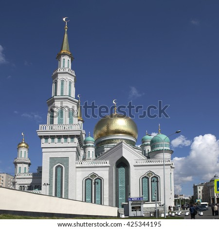 MOSCOW, RUSSIA - SEPTEMBER 26, 2015:The main mosque of Moscow, one of the largest and highest mosque in Russia and Europe.