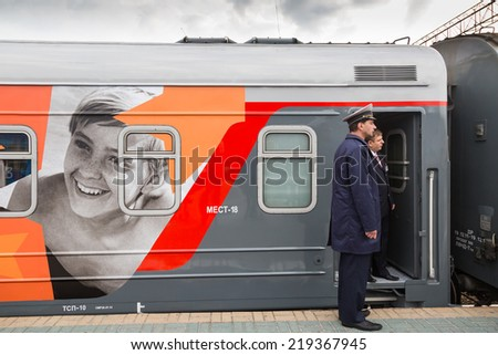 MOSCOW, RUSSIA, SEPTEMBER, 23: Train Conductors. Train VGIK 95 (Gerasimov Institute of Cinematography) Tour. September, 23, 2014 at Yaroslavsky railway station in Moscow, Russia