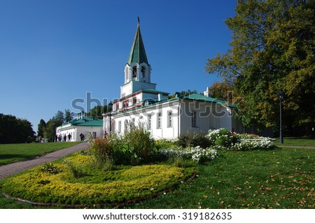 MOSCOW, RUSSIA - September 16, 2014: View of the Kolomenskoye estate and park