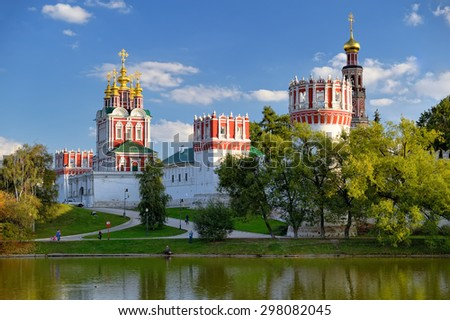 Moscow, Russia - September 19, 2012: View of the Novodevichy Convent and the pond,  landmark - stock photo