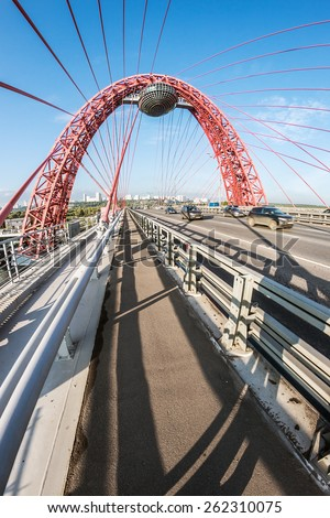 MOSCOW, RUSSIA - September 4, 2014: Zhivopisny Bridge is cable-stayed bridge that spans Moscow River.Opened on 27.12.07 and is the highest cable-stayed bridge in Europe - stock photo