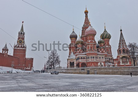 Moscow, Russia, winter 2016. Red Square and St. Basil's Cathedral. - stock photo