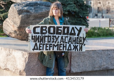 MOSCOW, RUSSIAN FEDERATION - APRIL 30: Picket. Translation of slogan: Freedom to Chiygoz, Asanov, Degermendzhi. Evening, April 30, 2016, Lubyanka Square, Moscow, Russia . - stock photo