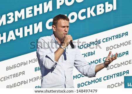 MOSCOW, RUSSIAN FEDERATION - AUGUST 2: The candidate in Mayors of Moscow Alexei Navalny at a meeting with voters, August 2, 2013 in Moscow, Russia.