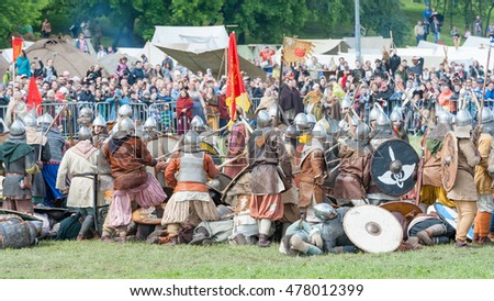 Moscow Russian Federation June Stock Photo - Russian vikings