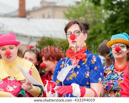 Russian Federation June 62