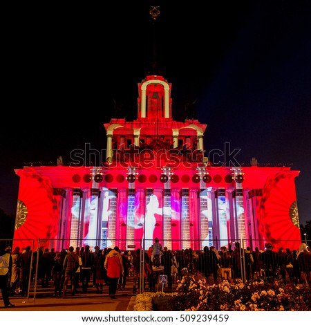 "MOSCOW, RUSSIAN FEDERATION - SEPTEMBER 25, 2016: International festival ""Circle of light"". Light show on facade of pavilion. Exhibition of Achievements of the National Economy. Peace / World avenue."