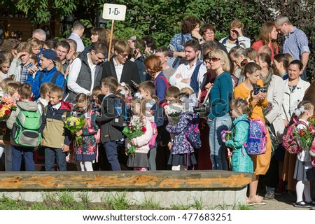 MOSCOW, RUSSIAN FEDERATION - SEPTEMBER 1, 2016: Knowledge Day. The new school year. Parents, children and teachers on holiday near the school. Stremyanny lane.