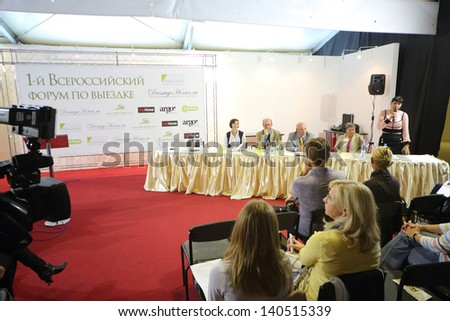 MOSCOW - SEP 6: First National Forum on dressage in Sokolniki on September 6, 2012 in Moscow, Russia. - stock photo