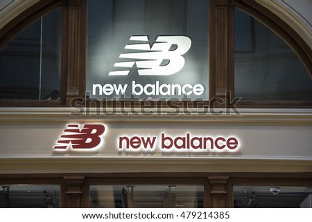 MOSCOW - SEP 03: New balance logo at a shopping mall in Moscow on September 03. 2016 in Russia