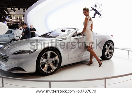 Moscow Sep 5 Peugeot Concept Moscow Stock Photo Royalty Free
