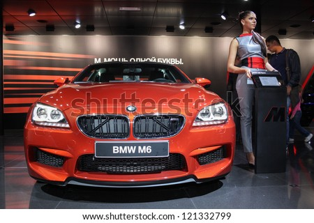 MOSCOW-SEPTEMBER 1: BMW M6 at the international exhibition of  the automobile industry Moscow international automobile salon MIAS on September 1, 2012 in Moscow - stock photo