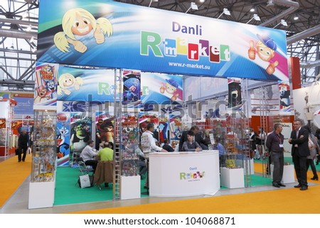 MOSCOW-SEPTEMBER 13: Confectionery companies of the Russian DANLI within which toys with the characters of popular movies at International Food & Drinks Exhibition on September 13, 2011 in Moscow - stock photo