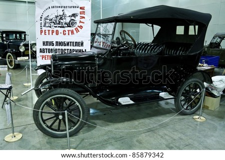MOSCOW - SEPTEMBER 16: Ford Model T 1924 at the international exhibition of the technical antiques on September 16, 2011 in Moscow, Russia - stock photo