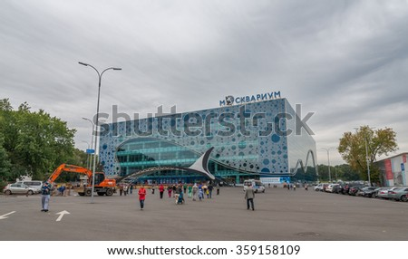 MOSCOW - SEPTEMBER 3, 2015: Moskvarium (Oceanarium) at VDNH park in Moscow on a cloudy day.