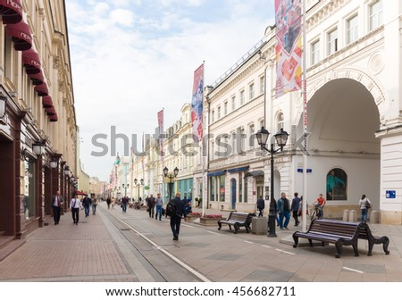 MOSCOW - SEPTEMBER 22, 2015: People walking down the Nikolskaya Street. This is a pedestrian area with luxurious shops in the Kitay-Gorod district.