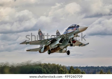 "Moscow - September 07 2016: Russian aircraft on the international military-technical forum ""army-2016"". 07 Sep 2016. Russia, Kubinka."