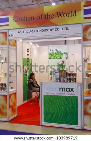 MOSCOW-SEPTEMBER 13: Stand Thai coconut drinks company ASIATIC AGRO INDUSTRY at International Food & Drinks Exhibition on September 13, 2011 in Moscow