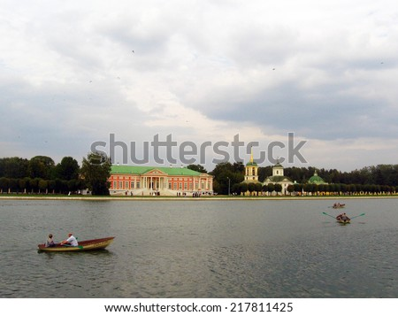MOSCOW - SEPTEMBER 13, 2014: View of Kuskovo park in Moscow. A popular touristic landmark and place for walking.