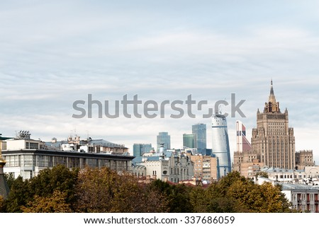MOSCOW September 22:  View of Moscow International Business Center and Ministry of Foreign Affairs on 22 September 2015 in Moscow, Russia