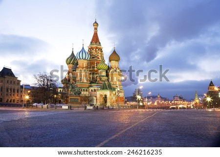 Moscow. St. Basil's Cathedral. The Cathedral of Intercession of Theotokos on the Moat, popularly also called Saint Basil's Cathedral is a Russian Orthodox Church located on the red square in Moscow. - stock photo