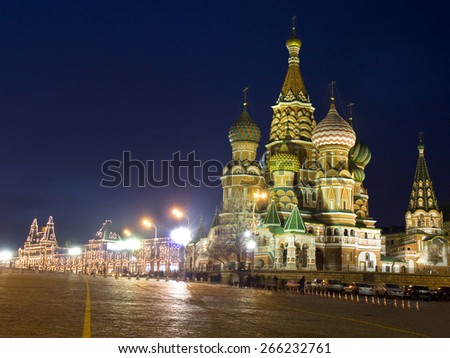Moscow, St. Basils Intercession cathedral on Red square at night. - stock photo