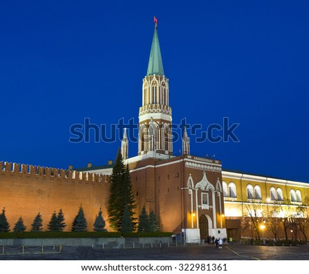 Moscow, St. Nicholas tower of Moscow Kremlin at night. - stock photo