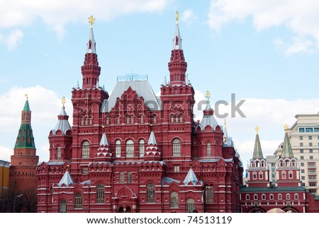 Moscow State Historical Museum - stock photo