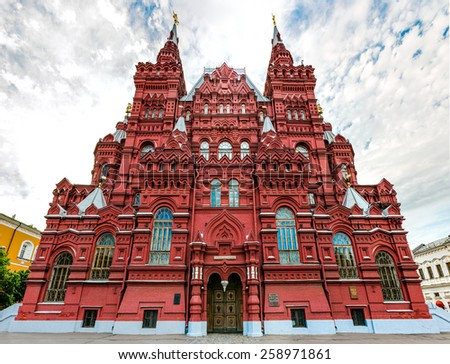 Moscow State Historical Museum on the Red Square in Russia - stock photo