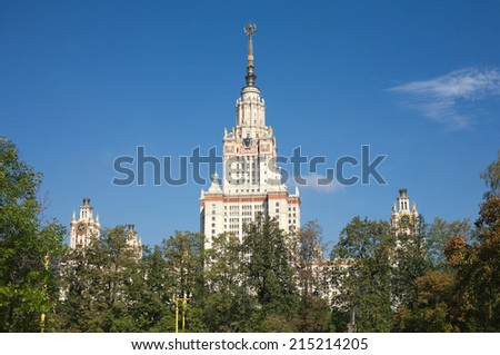Moscow State University building south side view in summer day, horizontal photo