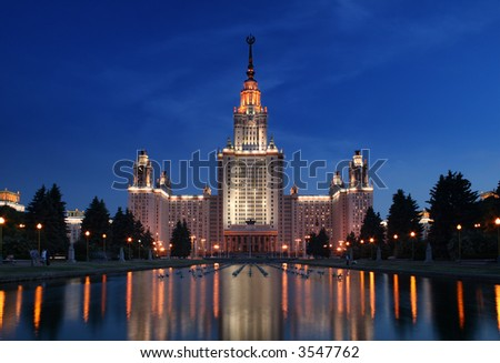 Moscow State University. Main building at night. - stock photo