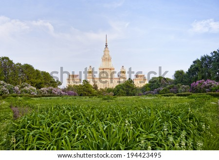Moscow State University, Moscow, Russia  - stock photo