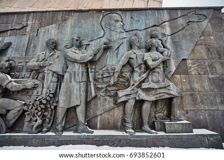 "Moscow - 22.04.2017: ""Stella"" monument in Moscow for cosmonautics and scientists."