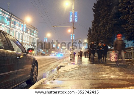 Moscow street in evening - stock photo