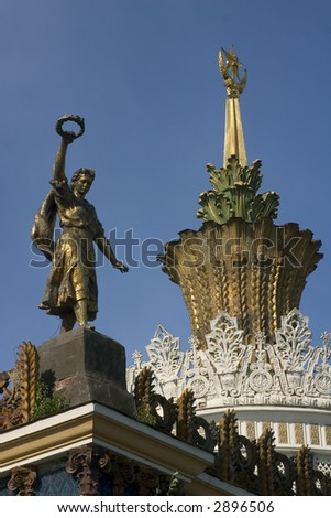 Moscow. superficies All-Russian exhibition centre. sculpture.