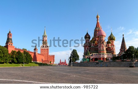 Moscow. The red area. Vasily's temple Blessed. The Kremlin.