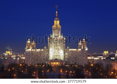 Moscow University at night. Top view