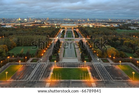 Moscow view from Moscow State University building - stock photo
