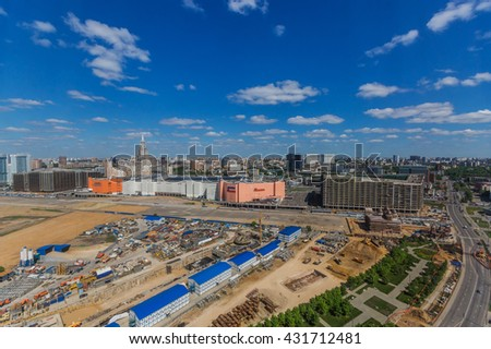 MOSCOW,  2016 : View from the heights of the district Khodynka field in Moscow.