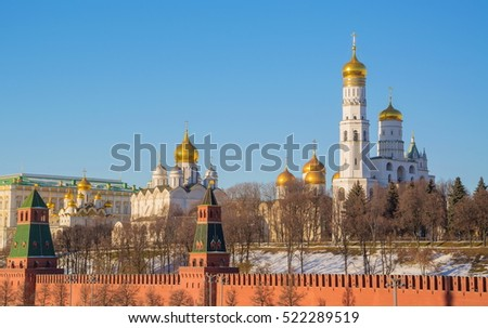 Moscow. View of Kremlin cathedrals, Kremlin wall and Ivan Great bell tower