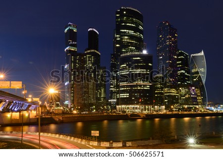 Moscow view of the skyscrapers of business center Moscow-City
