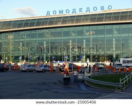 moskow airport Domodedovo - stock photo