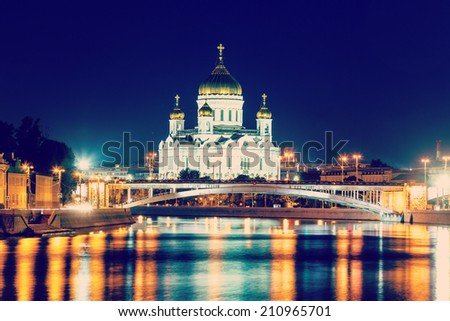 Moskva River and Cathedral of Christ the Saviour at night in the light of the city lights - stock photo