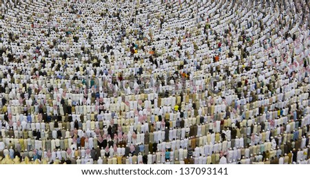 Moslems ready for prayer. - stock photo