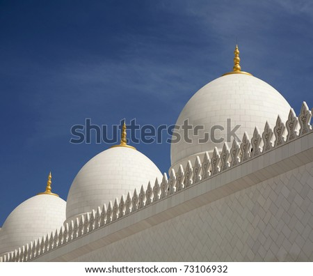 Mosque - stock photo