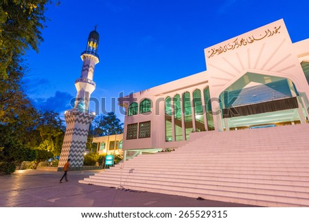 Mosque and Islamic Centre in Male' - Maldives - stock photo
